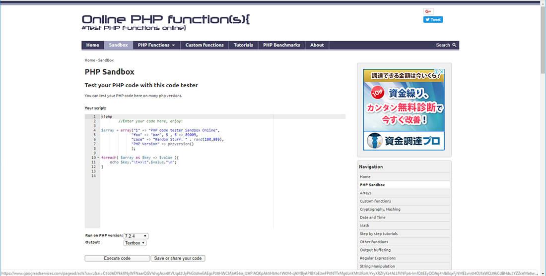 PHP Sandbox