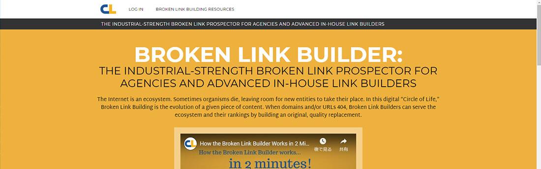 Citation Labs' Broken Link Finder