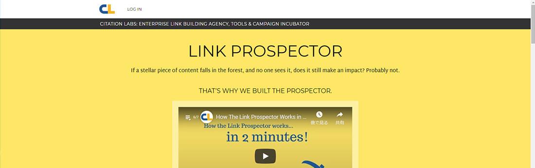Citation Labs' Link Prospector