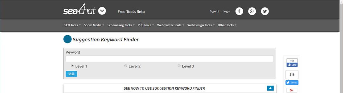 Suggestion Keyword Finder