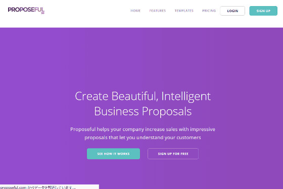 Beautiful, intelligent business proposals | Proposeful
