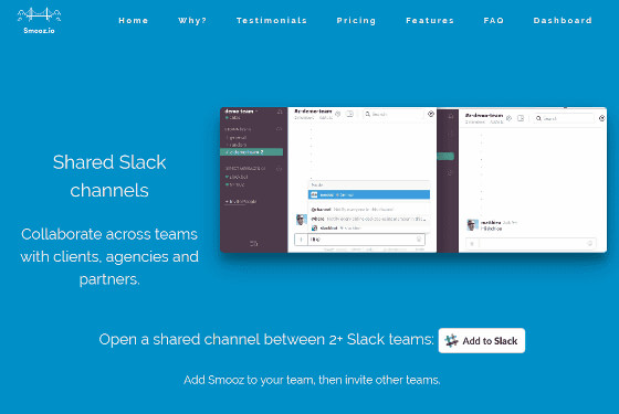 Smooz | one-click Slack-to-Slack channel