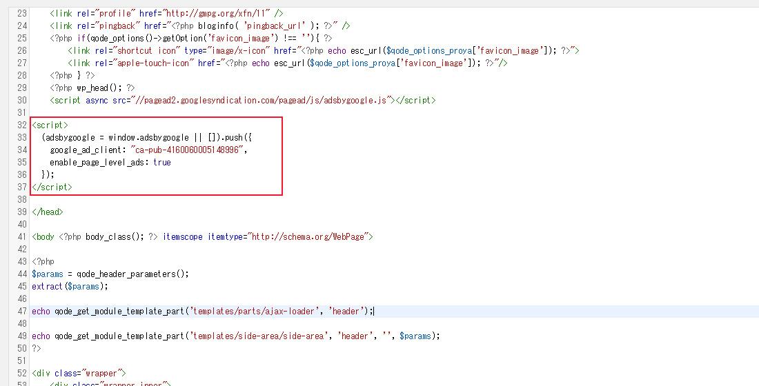 """Selanjutnya, klik """"Header tema (header.php)"""" di sebelah kanan layar edit tema."""