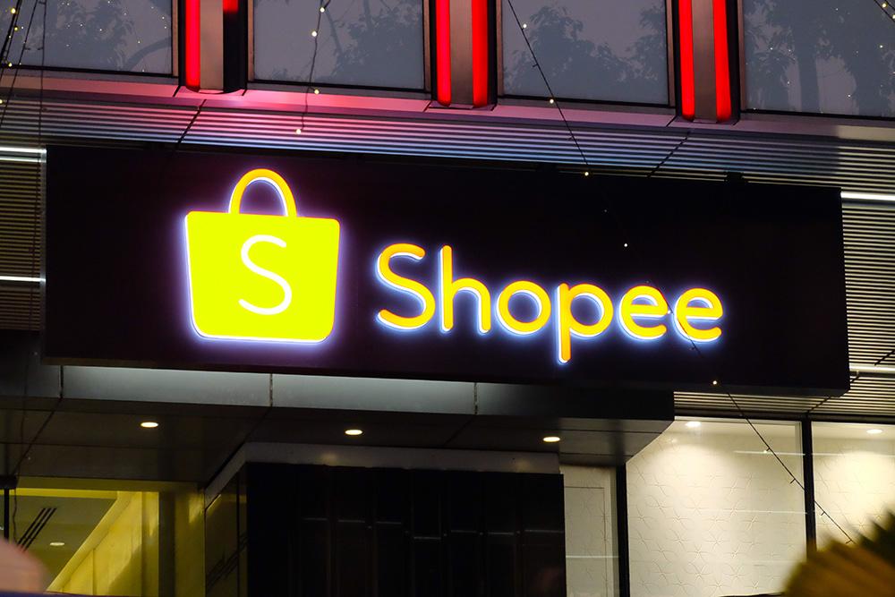 shopee-2