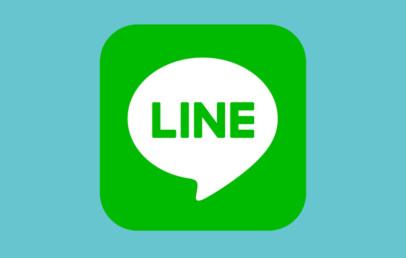 Line Web | Menu, Kelebihan dan Kekurangannya