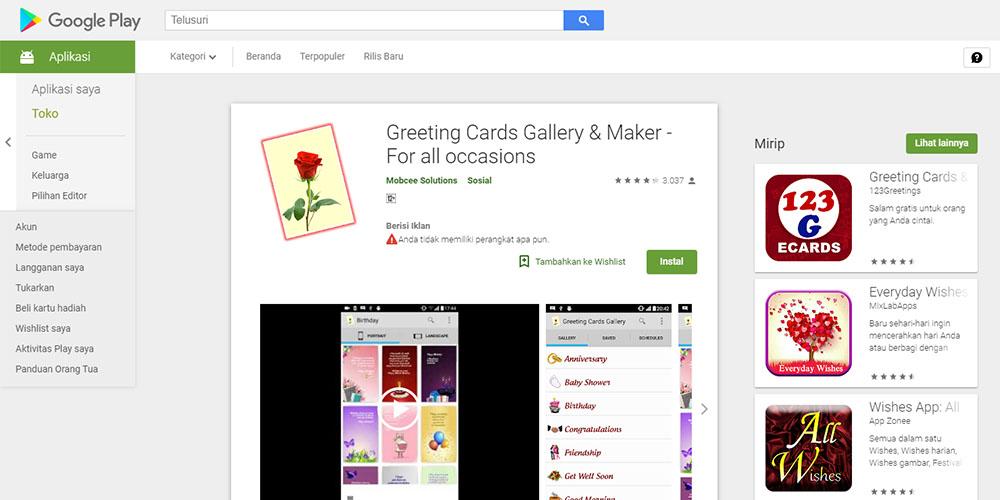 15 Aplikasi Desain Undangan Terbaik Untuk Android