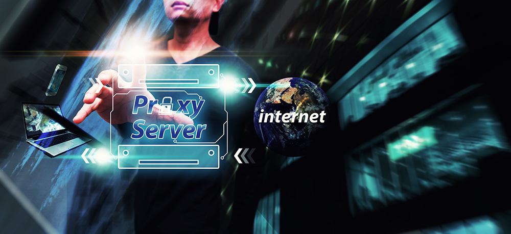 proxy-server-2