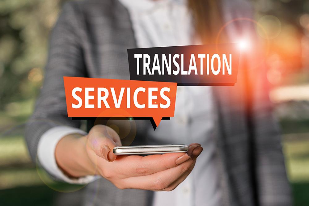 translator-service