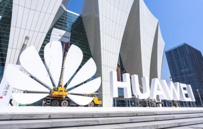 huawei-china